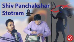 Shiv Panchakshar Stotram -SANEETS Original |